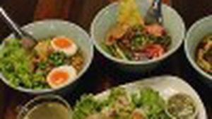 ร้านรสนิยม ก๋วยจั๊บร่วมสมัย อาหารไทยจานอร่อย
