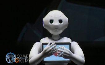 เปิดตัวหุ่นยนต์ญี่ปุ่นมีหัวใจ