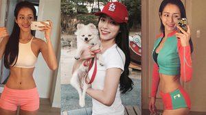 ของดีต้องบอกต่อ!! คังฮยองยอน เทรนเนอร์สาวสวยขวัญใจคนใหม่ของหนุ่มๆ ทั้งหลาย