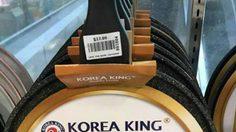 สคบ.เผย! เคยสอบกระทะ Korea King แล้ว ปมการตั้งราคาสูงเกินจริง
