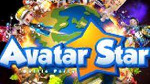 Avatar Star Warm Up Krub 2014 พวกนายพร้อมแค่ไหน? อุ่นเครื่องกันหน่อยมั้ย!!