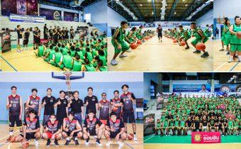 """MONO BASKETBALL DREAM"" ยกทัพเปิดคลินิกบาสฯ ที่ชลบุรี"