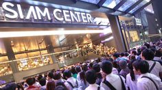 """สยามเซ็นเตอร์ เตรียมงานฉลองความสำเร็จ """"Siam Center Collaborations : Celebration Party"""""""