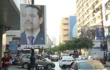 นักวิเคราะห์คาดเลบานอนอาจจัดตั้งรัฐบาลใหม่หลังนายกฯลาออก
