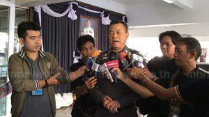 ตำรวจเร่งสรุปสำนวน 'ซินแสโชกุน' จ่อหมายจับเพิ่ม