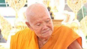 สิ้นแล้ว 'หลวงปู่สนธิ์' พระเถระ 6 แผ่นดิน รวมสิริอายุ 108 ปี