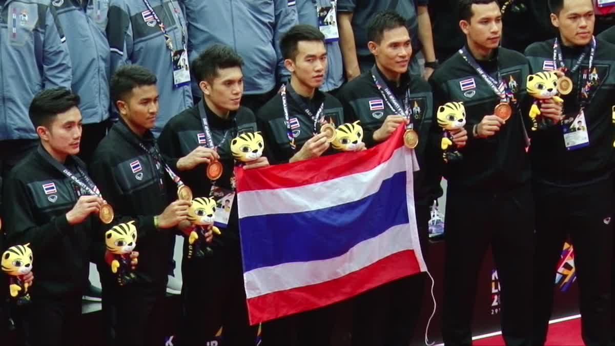 ตะกร้อชายไทย คว้าเหรียญทองทีมชุด ซีเกมส์ 2017