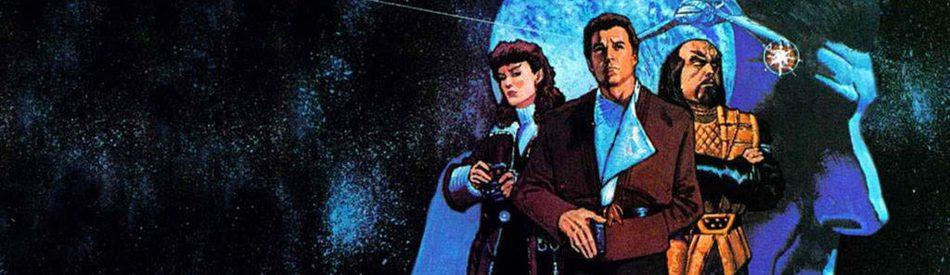 Star Trek III: The Search for Spock สตาร์ เทรค 3 : ค้นหาสป็อคมนุษย์มหัศจรรย์