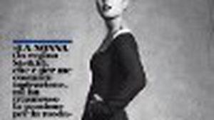 เจ้าหญิงแฟชั่น องค์สิริวัณณวรีนารีรัตน์ ในนิตยาสาร  L'Uomo Vogue Italia