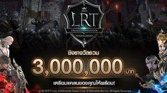 Lineage2 Revolution Tournament ศึกชิงรางวัลรวม 3,000,000 บาท
