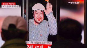 ตร.มาเลย์ชี้ 'คิม จอง นัม'ตายเพราะสารพิษที่ใช้ใน 'สงครามเคมี'
