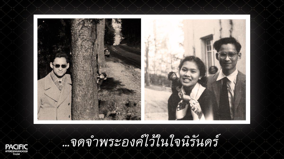 69 วัน ก่อนการกราบลา - บันทึกไทยบันทึกพระชนชีพ