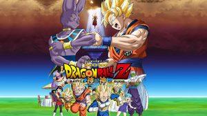 Dragon Ball Z ตอน Battle of Gods พร้อมฉาย 30 มีนาคม 2013