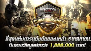 Infestation Thailand Championship 2017