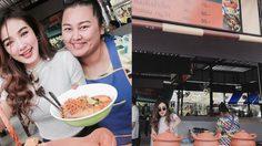 อุดหนุนรัวๆ!!! กระแต-กระต่าย เปิดธุรกิจร้านอาหาร แบบฉบับสาวเหนือแท้ๆ