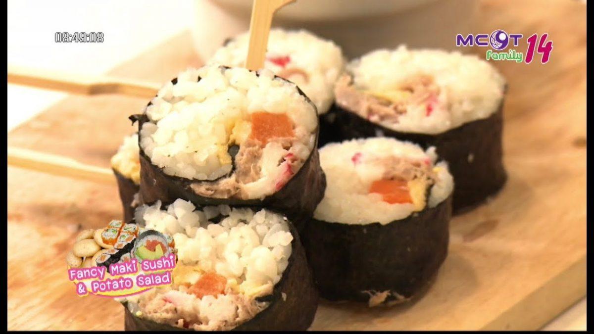 วิธีทำเมนู Fancy maki sushi & Potato salad - Little Cook กุ๊กตัวน้อย