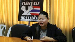 ธ.กรุงไทย ทาบทาม 'น้องแบม' ทำงานหลังสำเร็จการศึกษา