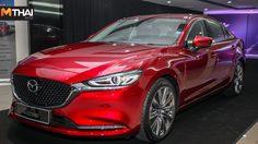 Mazda 6 รุ่นปรับโฉม ในประเทศมาเลเซีย พร้อมเปิดราคาเริ่มต้น 1.270 ล้านบาท