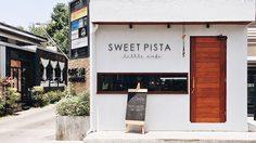Sweet Pista Little Café คาเฟ่สไตล์โฮมเมด ไซส์มินิมอล
