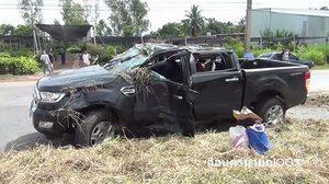 เด็กแว้น, ข่าวจังหวัดนครนายก, รถคว่ำ, ข่าวอุบัติเหตุ