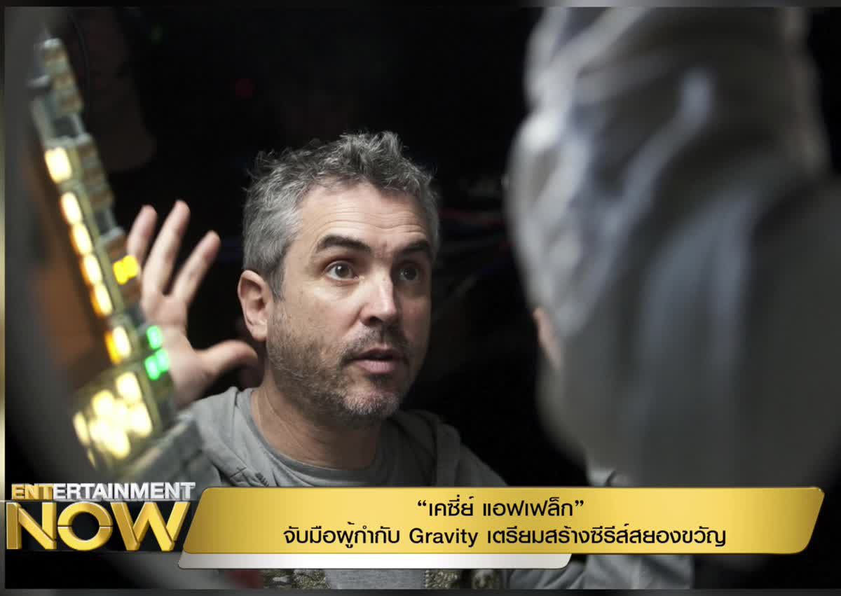 """""""เคซี่ย์ แอฟเฟล็ก"""" จับมือผู้กำกับ Gravity เตรียมสร้างซีรีส์สยองขวัญ"""