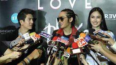 ดัง พันกร เปิดตัว ติ๊ก-ปอย ร่วมงานกันครั้งแรก ในซิงเกิ้ลใหม่ เพลงรัก(Love)