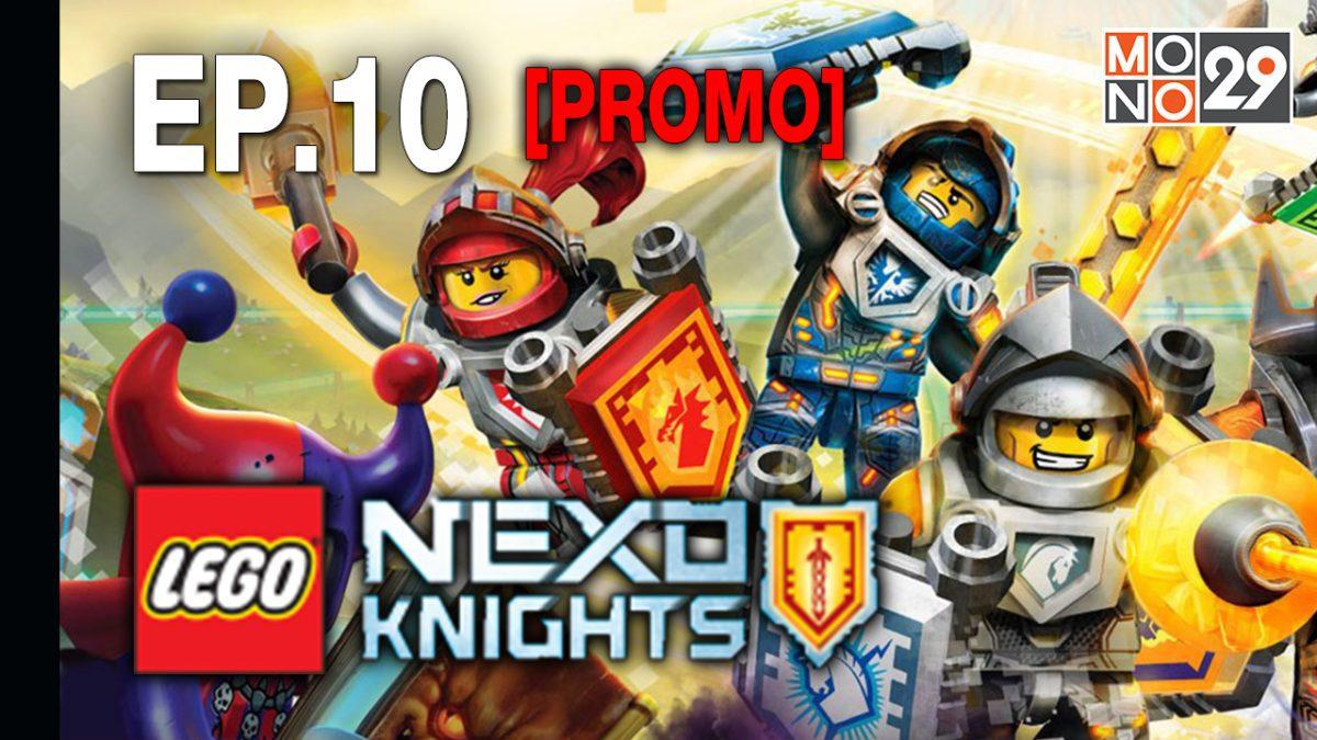 Lego Nexo Knight มหัศจรรย์อัศวินเลโก้ S.2 EP.10 [PROMO]
