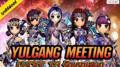 Yulgang PC ก้าวสู่ปีที่ 13 จัดปาร์ตี้สุดเอ็กซ์คลูซีฟ'Yulgang Meeting Lucky 13'