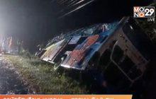 รถบัสทัศนศึกษา ชนกระบะ – ตกถนน ดับ 3 ศพ