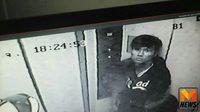 ตำรวจออกหมายจับแล้ว! คนร้ายบุกคอนโดเมืองทอง หวังข่มขืนสาว 15