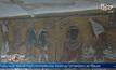 """อียิปต์เร่งค้นหาหลุมศพราชินี """"เนเฟอร์ตีตี"""""""