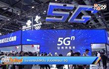 จีน-เอกชนไต้หวัน จับมือพัฒนา 5G