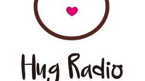 หมีน่ารัก Hug Radio