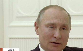 """""""ปูติน"""" ครองเก้าอี้ ปธน.รัสเซียสมัยที่ 4"""