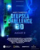 Deepsea Challenge 3D เจมส์ คาเมรอน ดิ่งระทึก ลึกสุดโลก