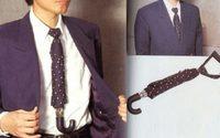 สิ่งประดิษฐ์สุดแปลกจากประเทศ ญี่ปุ่น ที่เห็นแล้วเป็นต้องอมยิ้มตาม