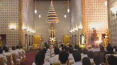 สมเด็จพระเจ้าอยู่หัว ทรงบำเพ็ญพระราชกุศลสวดพระอภิธรรมพระบรมศพ