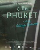 ภูเก็ต Phuket