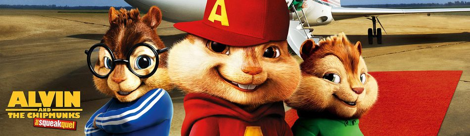Alvin and the Chipmunks : The Squeakquel แอลวินกับสหายชิพมังค์จอมซน 2