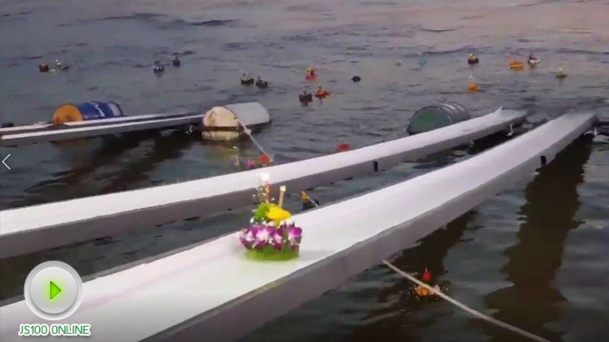 ลอยกระทงสไลเดอร์ เมืองปากน้ำ สมุทรปราการ (03-11-2560)