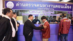 'อดุลย์' ส่งแรงงานไทยไปทำงานเกาหลี ย้ำ ถูกกฎหมายได้รับการคุ้มครอง