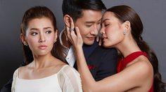 10 ข้อคิดสอนใจหญิง จากละคร เพลิงบุญ รักแบบไหนไม่ทำให้ชีวิตคู่พัง