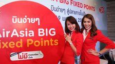 AirAsia BIG ชวนสะสมคะแนน แลกเที่ยวบินแบบง่าย ๆ