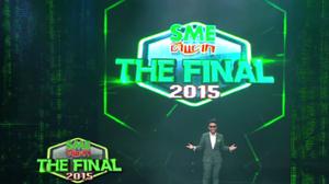 แตกหรือไม่!? ครั้งใหม่ใน SME ตีแตก The Final 2015