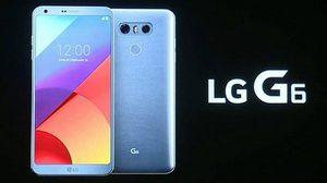 เปิดตัว LG G6 มาพร้อมหน้าจอ 5.7 นิ้ว Full Vision กล้องคู่มุมกว้างและชิป Snapdragon 821
