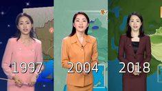 ผู้ประกาศข่าวพยากรณ์อากาศสวย ทำงานมา 22 ปี หน้าสวยเหมือนเดิมไม่มีเปลี่ยน