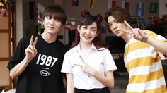 ฮวียอง – ชานิ วง SF9 ลัดฟ้าร่วมแจมซิตคอมไทย ประกบน้องสาวนิชคุณ!