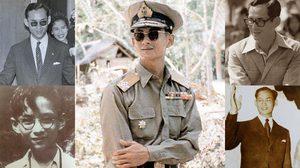 รอยยิ้มของพ่อ ภาพความทรงจำ ที่จะอยู่ในใจคนไทยตลอดไป