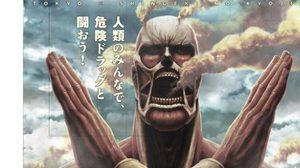 Attack on Titan จัดแคมเปญต่อต้านยาเสพติด!!