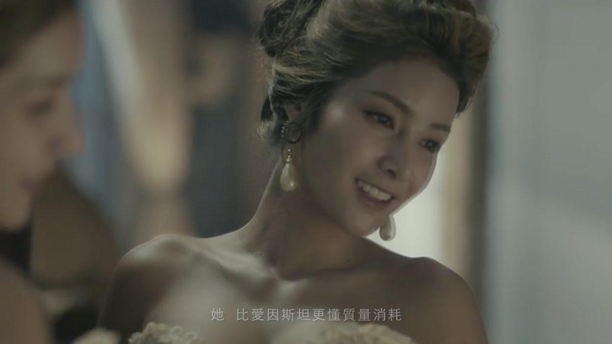 นางแบบตัวน้อย โกโก้ โกอินเตอร์กับโฆษณา Surface ไต้หวัน